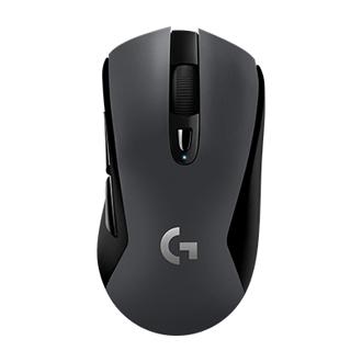 Logitech G G603 lightspeed