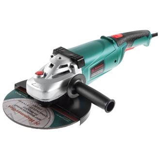 Hammer USM 2350 A
