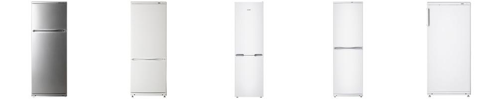 Рейтинг лучших холодильников Атлант