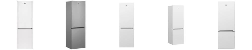 Рейтинг лучших холодильников BEKO