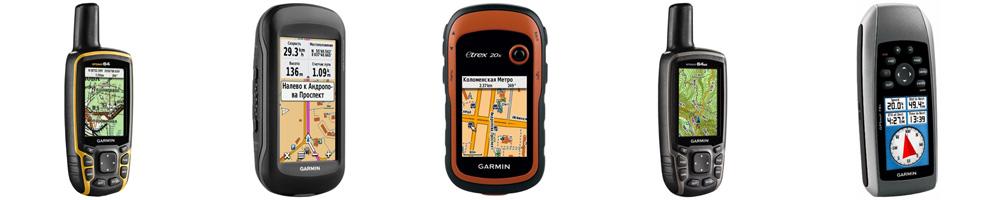 Рейтинг лучших навигаторов Garmin