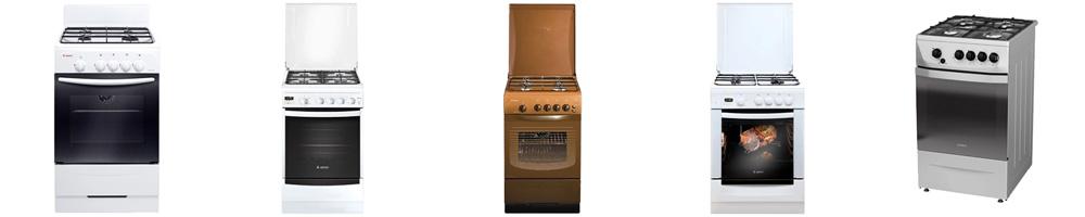 Рейтинг лучших газовых плит с духовкой