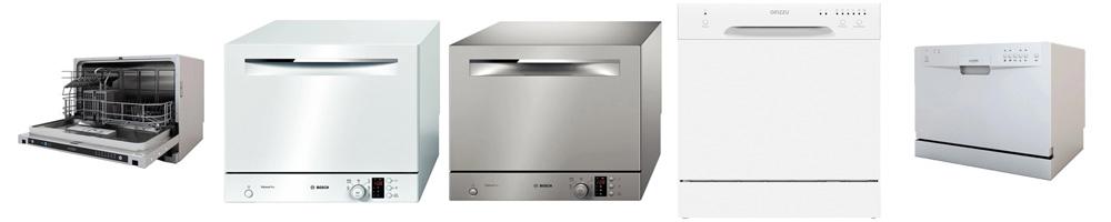 Рейтинг лучших компактных посудомоечных машин