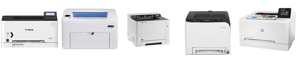 Рейтинг лучших цветных лазерных принтеров для дома