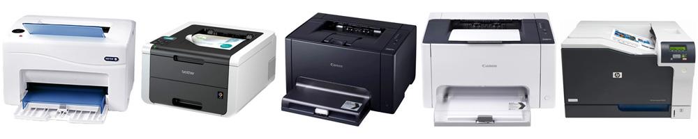 Рейтинг лучших цветных лазерных принтеров для офиса