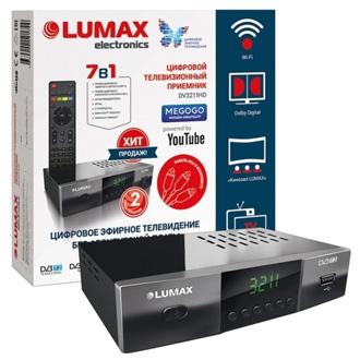 LUMAX DV-3211HD