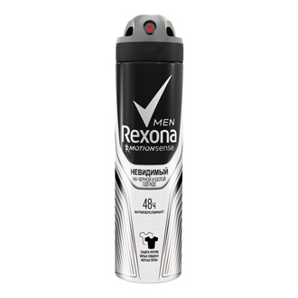 Rexona Men Motionsense Невидимый на черной и белой одежде