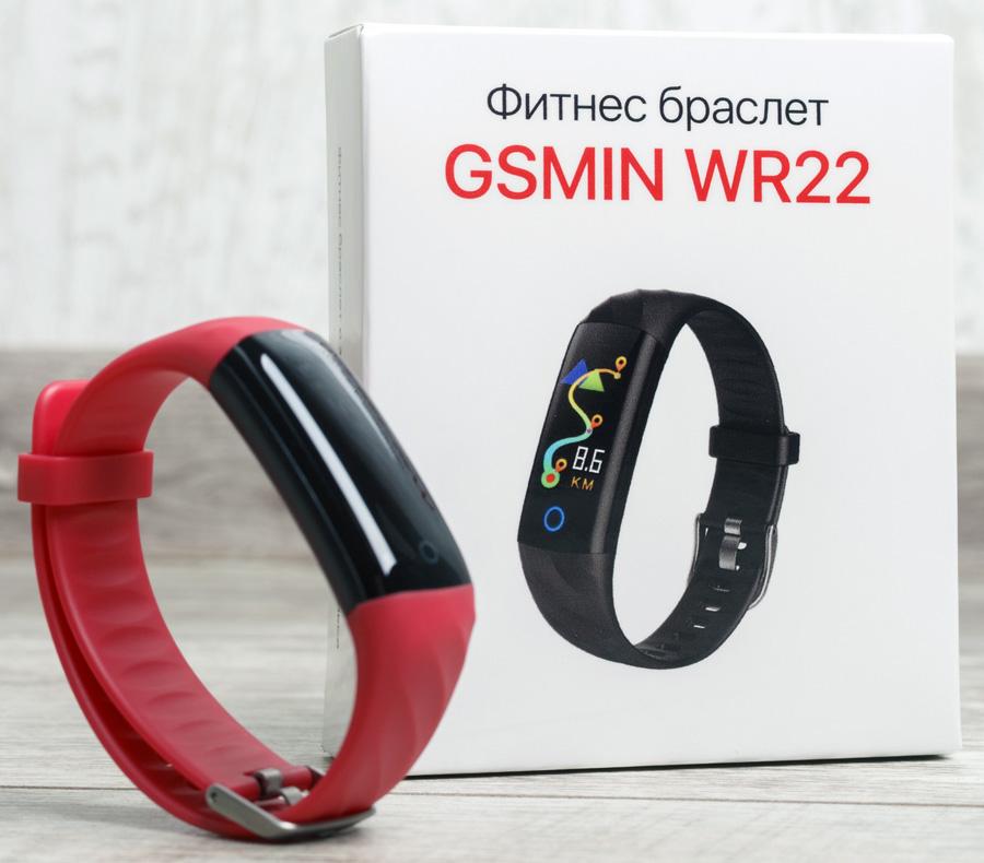 Браслет GSMIN WR22 с функцией измерения артериального давления и пульса