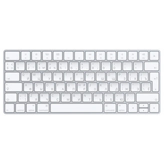 Apple Magic Keyboard White Bluetooth