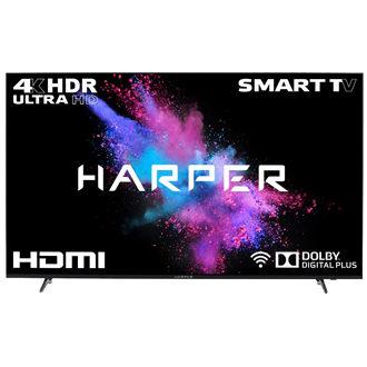 HARPER 50U750TS